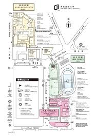 Scc Campus Map Hong Kong Baptist University 2015 Homecoming Day