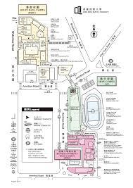 Scc Campus Map Hong Kong Baptist University 2015 Homecoming Day
