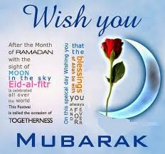 eid mubarak 2016 best quotes wishes messages greetings quotes