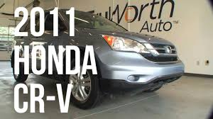 2011 honda cr v moonroof aux input truworth auto youtube