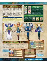 Wind Waker Map Hyrule Warriors Legends Details Scans From Famitsu My Fairy