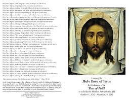 Chaplet Of The Holy Face Free Catholic Holy Cards Catholic Prayer Cards St Therese Of