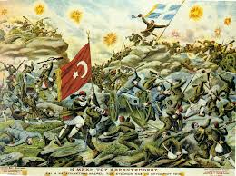Battle of Sarantaporo