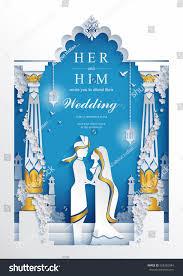 Craft Invitation Card Indian Wedding Invitation Card Templates Paper Stock Vector