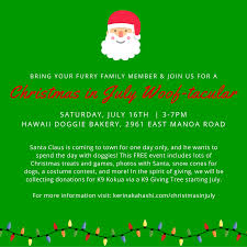 1st ever christmas in july woof tacular hawaii doggie bakery