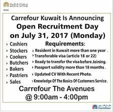 Mep Mechanical Engineer Resume 26 Jul 2017 U2013 Kuwait Jobs Kuwait Jobs