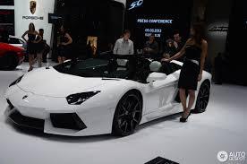 Lamborghini Aventador Spyder - the white lamborghini aventador convertible picture dk75 white
