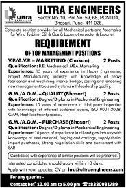 good resume for accounts manager job in chakan midc job assistant general manager purchase pune supply chain