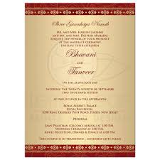 reception invitations wedding ideas wedding invitations for reception only ideas