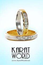 the wedding ring in the world wedding ring by karat world wedding ring weddings