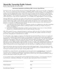 open cover letters anonymous from hired librarians with regard to