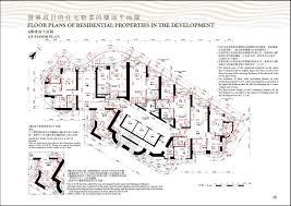 As Built Floor Plans Cadogan 加多近山 Cadogan Floor Plan New Property Gohome