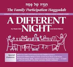 a family haggadah the haggadah store a different compact edition