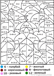 math coloring pages 224 coloring page
