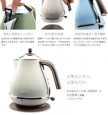 Delonghi Icona Toaster Silver Delonghi Icona Kettle Cream Best New Le Creuset Grand Teapot