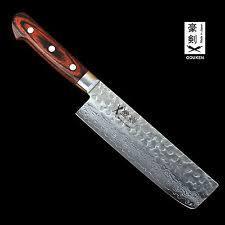japanese handmade kitchen knives handmade hammered damascus chef knife japanese vg10 steel