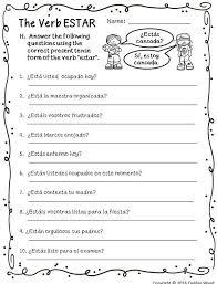 estar worksheets worksheets
