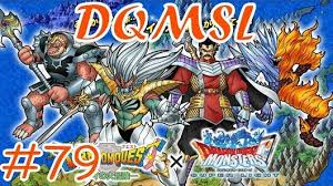 Dragon Quest Monsters Super Light R Apophis Google