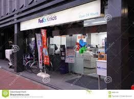 bureau fedex het bureau fedex redactionele stock foto afbeelding bestaande