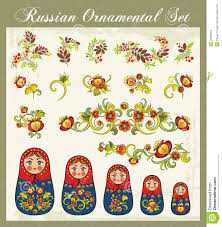 floral ornaments in russian style stock vector image 23665918