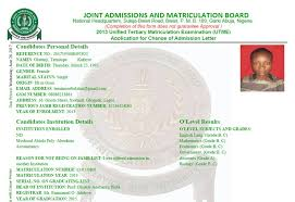 apply for jamb regularization here for nysc u0026 de candidates only