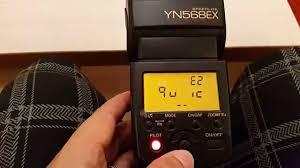 tutorial flash yongnuo 568 yongnuo yn 568ex unpaking and testing with nikon d3300 youtube