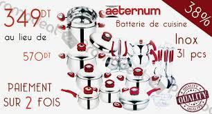 la batterie de cuisine promotion batterie de cuisine aluminium de la marque italienne