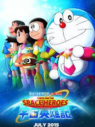 film doraemon episode terakhir stand by me doraemon the movie nobita and the space heroes movies pinterest