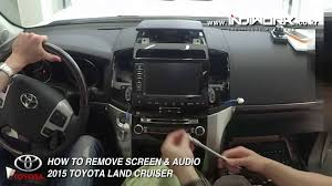 how to remove 2015 toyota land cruiser screen audio by 인디웍