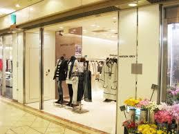 mayson grey mayson grey メイソングレイ 岡山一番街店 ショッピング ファッション 岡山