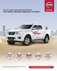 nissan kuwait all offers offers from nissan alissa