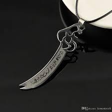 custom necklaces wholesale ali sword muslim islam knife necklace jewelry wholesale