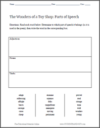 the wonders of a toy shop ebook student handouts