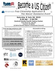 citizenship workshop concord july 18 2015 east bay