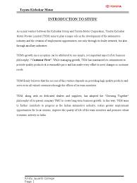 toyota motor services project report on totota kirloskar motor toyota car