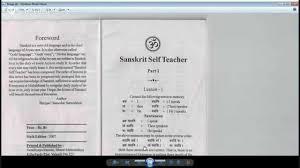sanskrit class 1 youtube