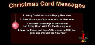 christmas messages u2013 christmas 2017 messages and greetings