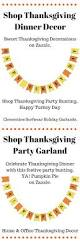 a turkey for thanksgiving by eve bunting worksheets best 25 thanksgiving day football ideas on pinterest
