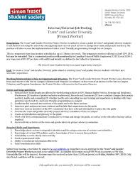 Subject Line For Resume Email To Send Resume And Cover Letter How To Send A Resume 6