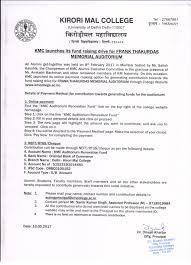 kirori mal college university of delhi powered by redox