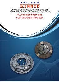 kualitas tinggi tugas berat kopling disc 300 mm 430 mm untuk
