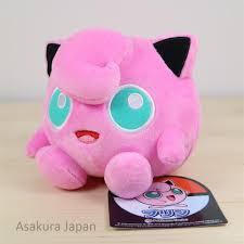 pokemon center 2016 jigglypuff oa plush toy asakura japan com