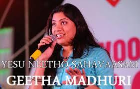 Blind Christian Female Singer Yesuu Neetho Geetha Madhuri Telugu Christian Songs Youtube
