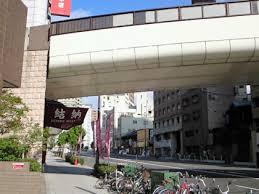 si鑒e auto jusqu タ quel ツge 高津原橋 とある大阪の風景