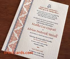 unique indian wedding cards indian wedding invitation cards ideas 4k wallpapers