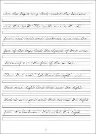 penmanship practice for adults scripture character writing worksheets zaner bloser advanced