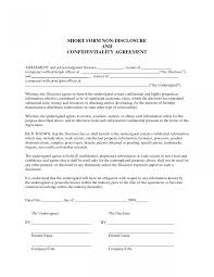 9 drug testing consent forms inventory template