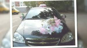 Deco Mariage Voiture by Decoration Car Wadding Decoration Voiture Mariage Youtube