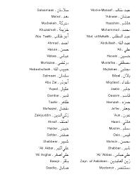 mean names islam a name of