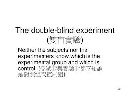 Double Blind Research Double Blind Research Images Reverse Search